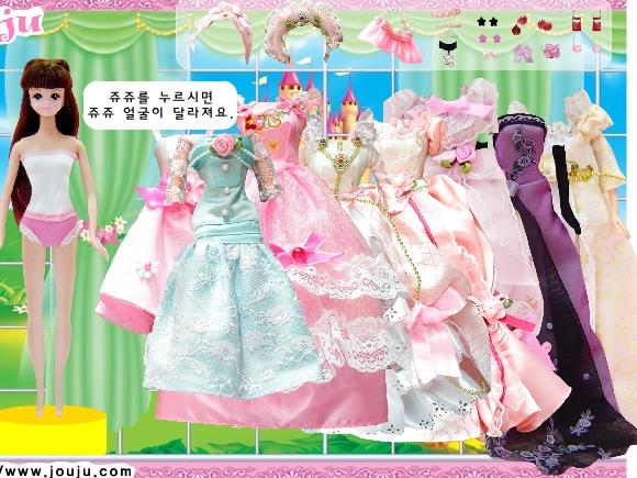 Meilleur jeux en ligne ps3 2012 tout les jeux de mario - Jeux de fille gratuit barbie ...